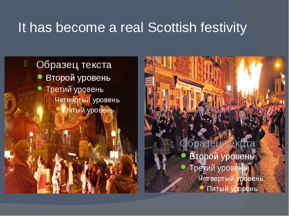 It has become a real Scottish festivity