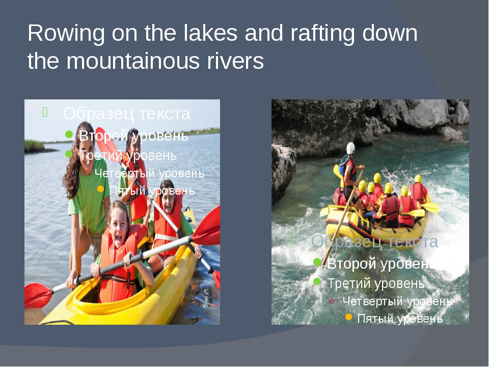 Rowing on the lakes and rafting down the mountainous rivers