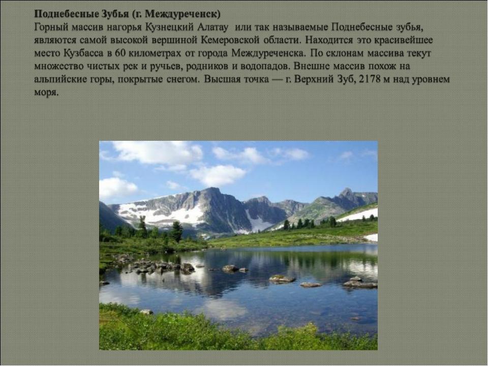 https://ds02.infourok.ru/uploads/ex/03e5/0004ab4c-90f9be92/img6.jpg