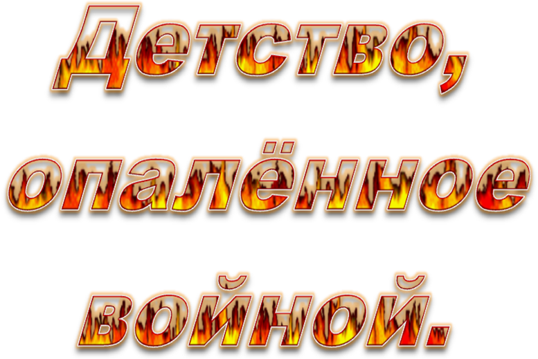 hello_html_mb7d4024.png