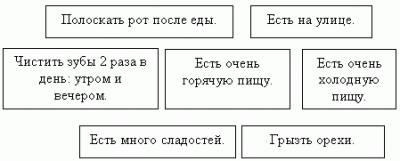 http://michutka.3dn.ru/_ld/22/s85506253.jpg
