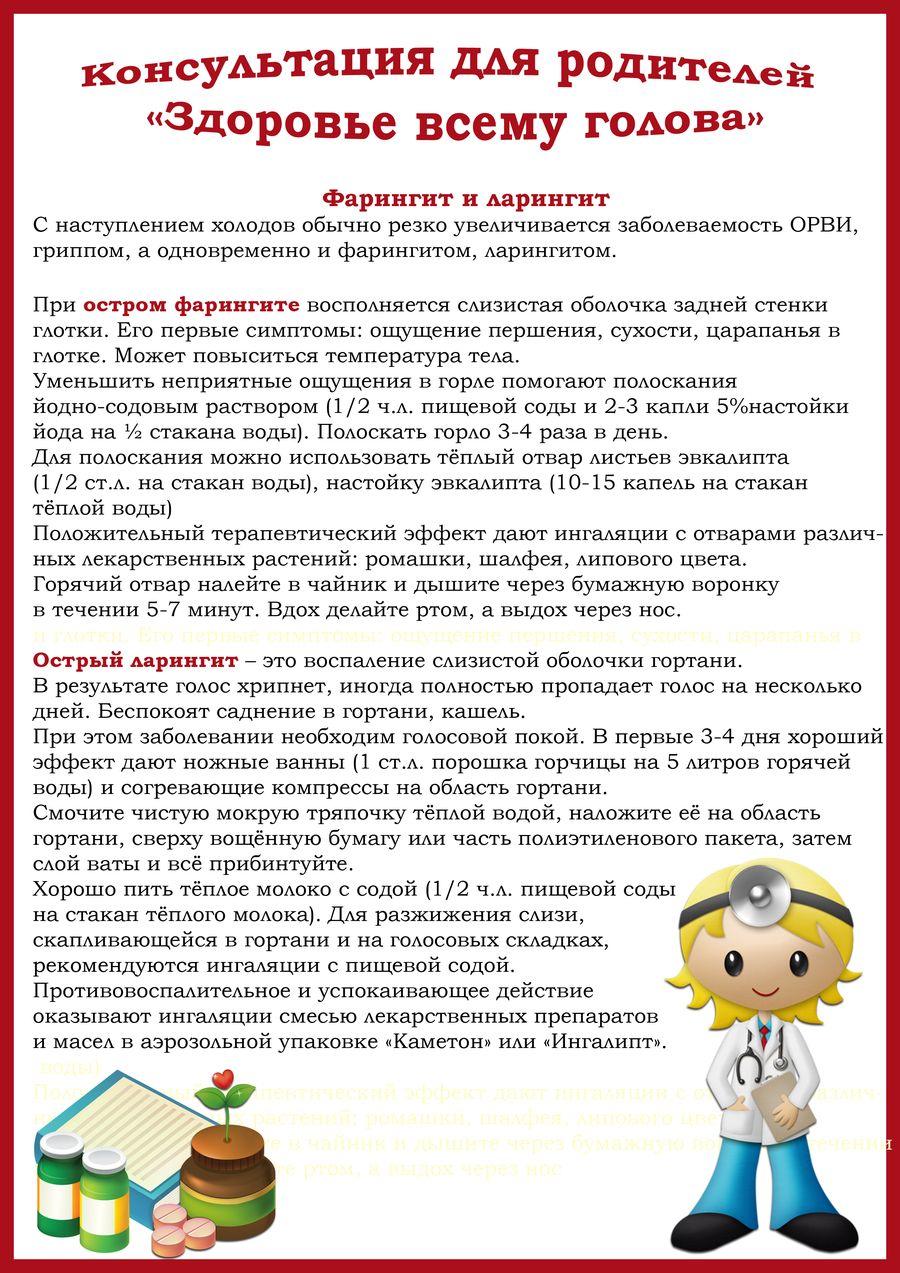 http://razvitie-detey.ucoz.ru/_si/0/74549333.jpg