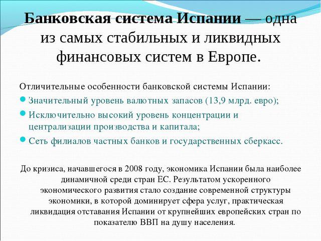 Peditus urup инструкция на русском | peatix.
