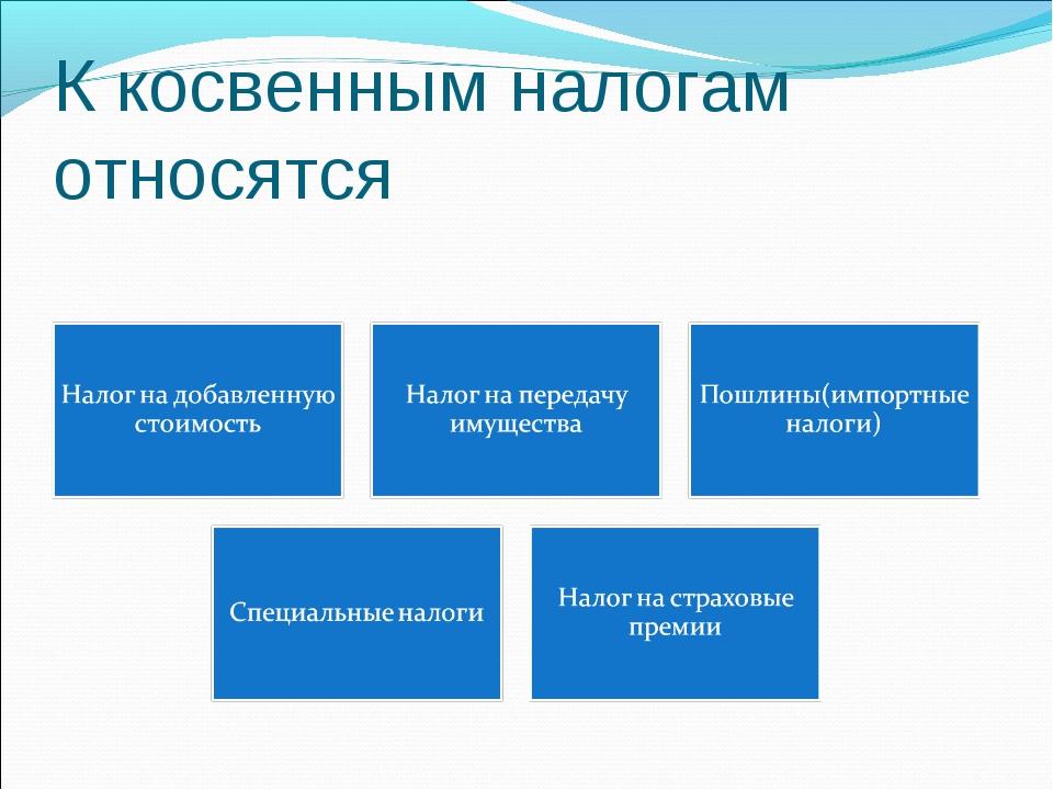 Советы по уменьшению налогов ндс, налог на прибыль вычеты для кода 2710 by гуреев егор денисович