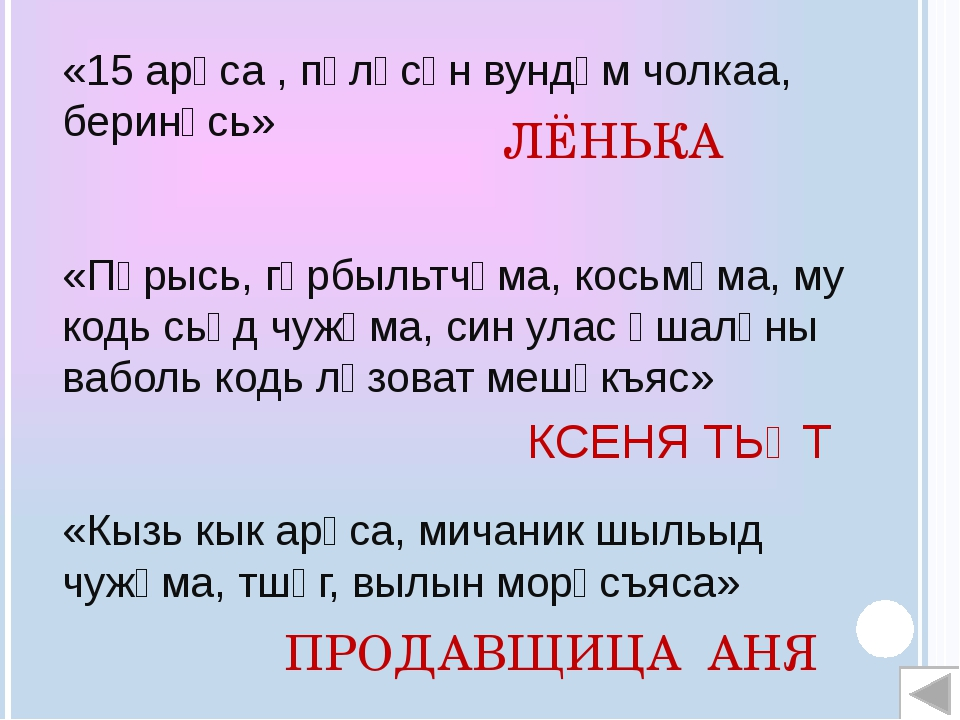 Кӧні да кор чужис Иван Григорьевич Торопов? Койгородок сиктын, 1928 вося моз...