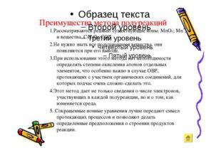23.10.2015 Семинар учителей химии Шпаковского района