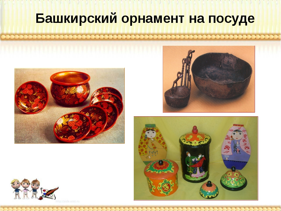 Башкирский орнамент на посуде