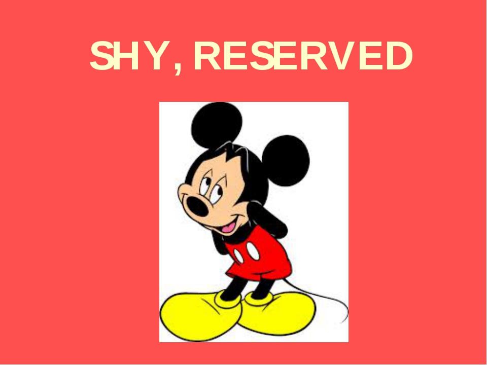 SHY, RESERVED