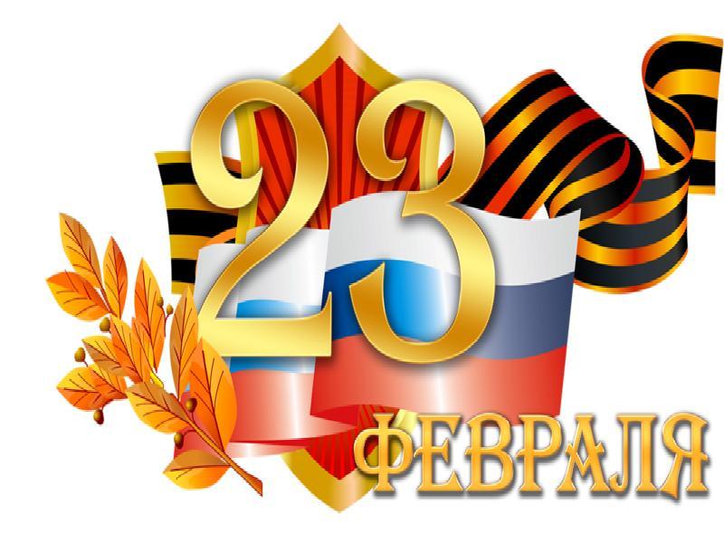 http://mypresentation.ru/documents/db5a52c4a5782b9bb5314c4d4847a4ea/img0.jpg