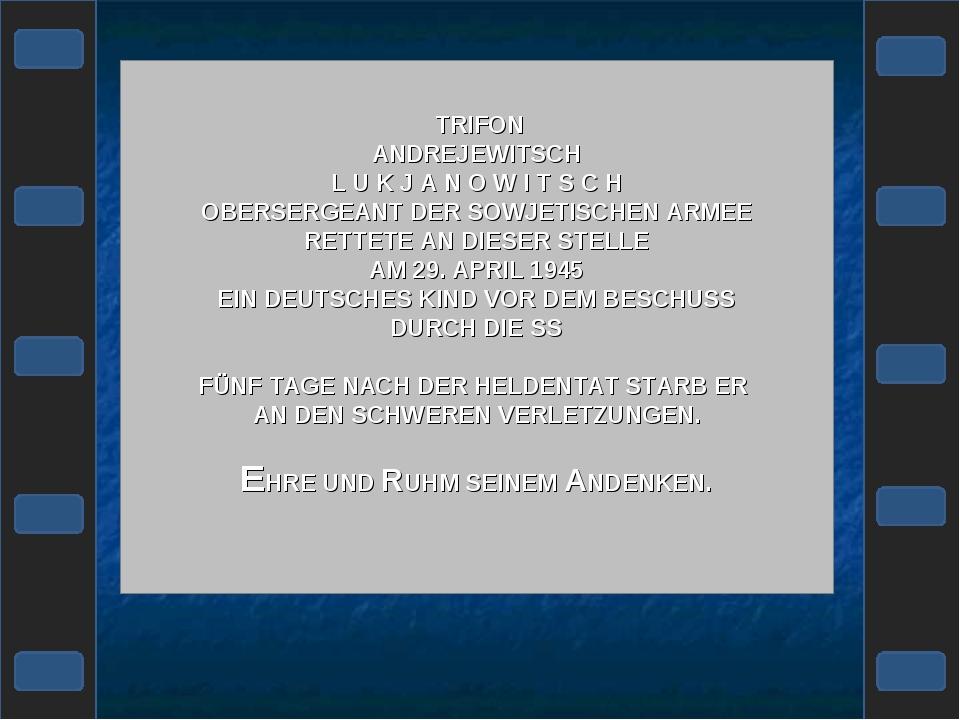 TRIFON ANDREJEWITSCH L U K J A N O W I T S C H OBERSERGEANT DER SOWJETISCHEN...