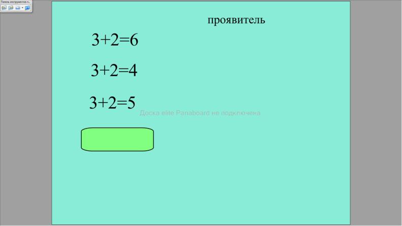 hello_html_2fb89914.png
