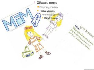 "Project ""Modern Fashion Magazine for Stars""."