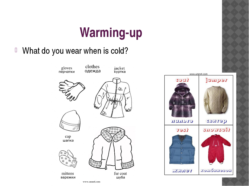 Warming-up What do you wear when is cold?