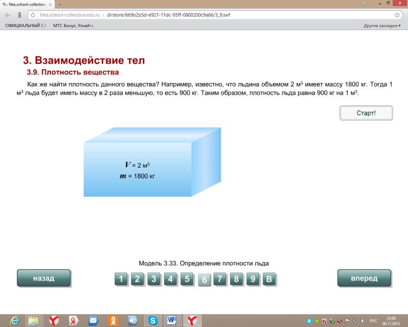 hello_html_m1c70233c.png