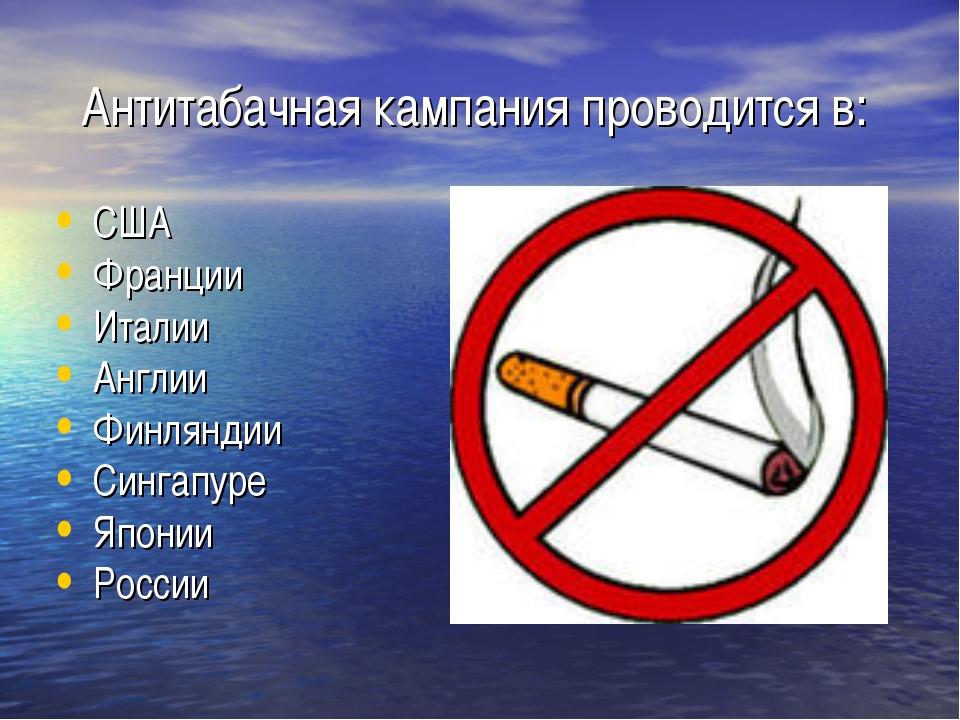 Поздравление, картинки о курении для детей