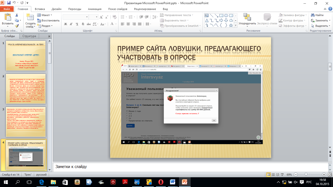 hello_html_7f72e2cf.png
