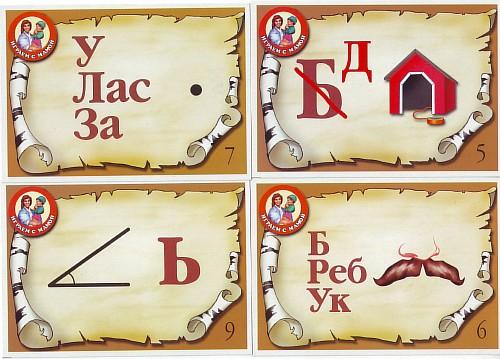 http://zna1-ka.ru/wp-content/uploads/2011/12/Resize-of-05-09.jpg