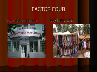 FACTOR FOUR buy in discount stores buy in the sales