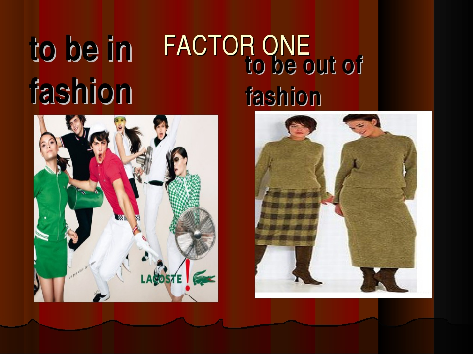 FACTOR ONE to be in fashion to be out of fashion