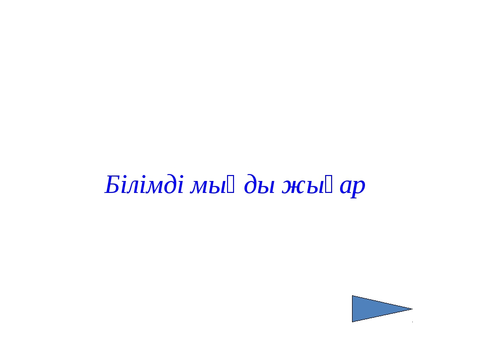 Сөйлей-сөйлей шешен боларсын
