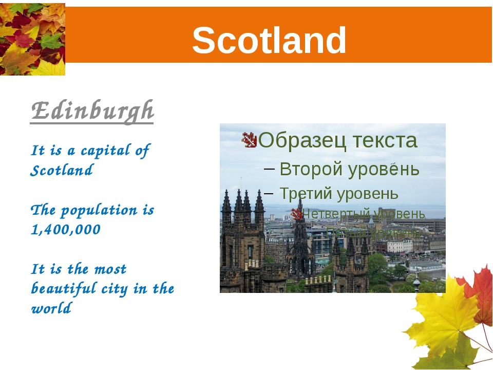Scotland Edinburgh It is a capital of Scotland The population is 1,400,000 It...