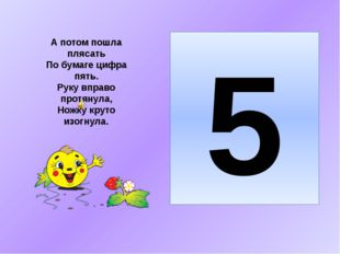 Владимир Степанов «День рождения Мишутки»