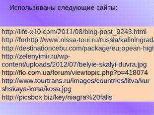 http://life-x10.com/2011/08/blog-post_9243.html http://forhttp://www.nissa-to