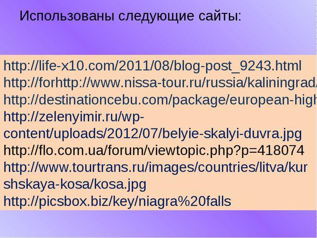 http://life-x10.com/2011/08/blog-post_9243.html http://forhttp://www.nissa-to...