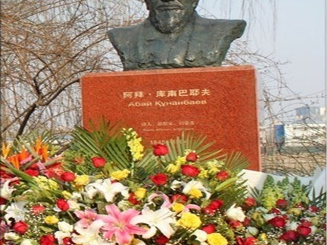 ҚХР Пекин