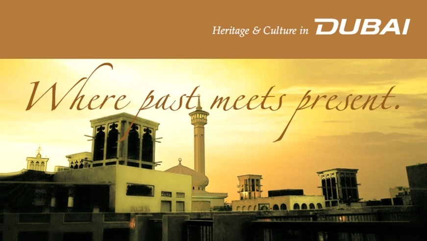 http://www.jepretgrafer.com/pictures/heritage-and-culture-in-dubai-brochure-design-by-dtcm.jpg