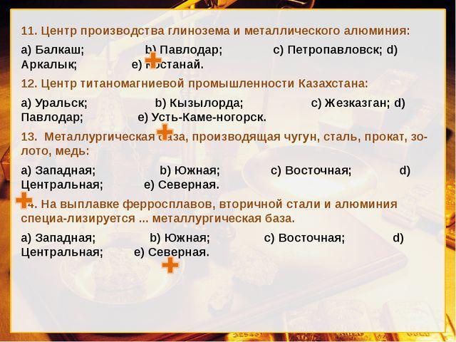 11. Центр производства глинозема и металлического алюминия: а) Балкаш; b) Пав...