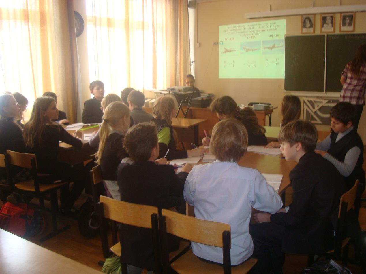 F:\ELENA O\фото\11 класс Маришкин\дни математики\Чекова Л.В\DSC03642.JPG