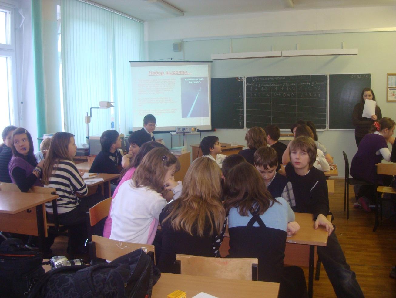 F:\ELENA O\фото\11 класс Маришкин\дни математики\Панчишко Е.О\DSC03596.JPG