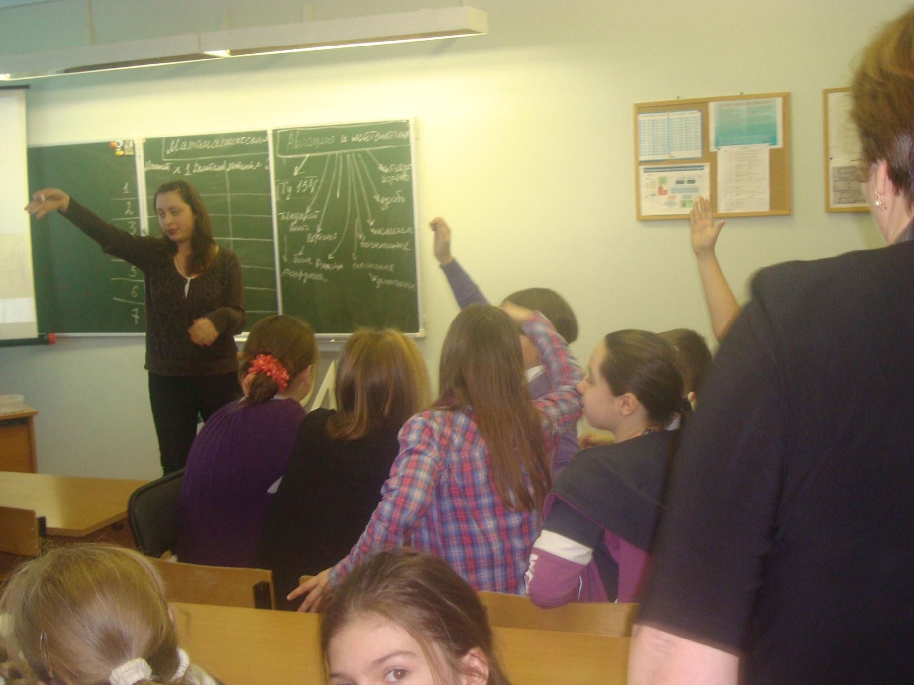 F:\ELENA O\фото\11 класс Маришкин\дни математики\Панчишко Е.О\DSC03566.JPG