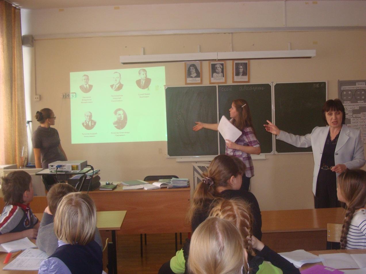 F:\ELENA O\фото\11 класс Маришкин\дни математики\Чекова Л.В\DSC03636.JPG