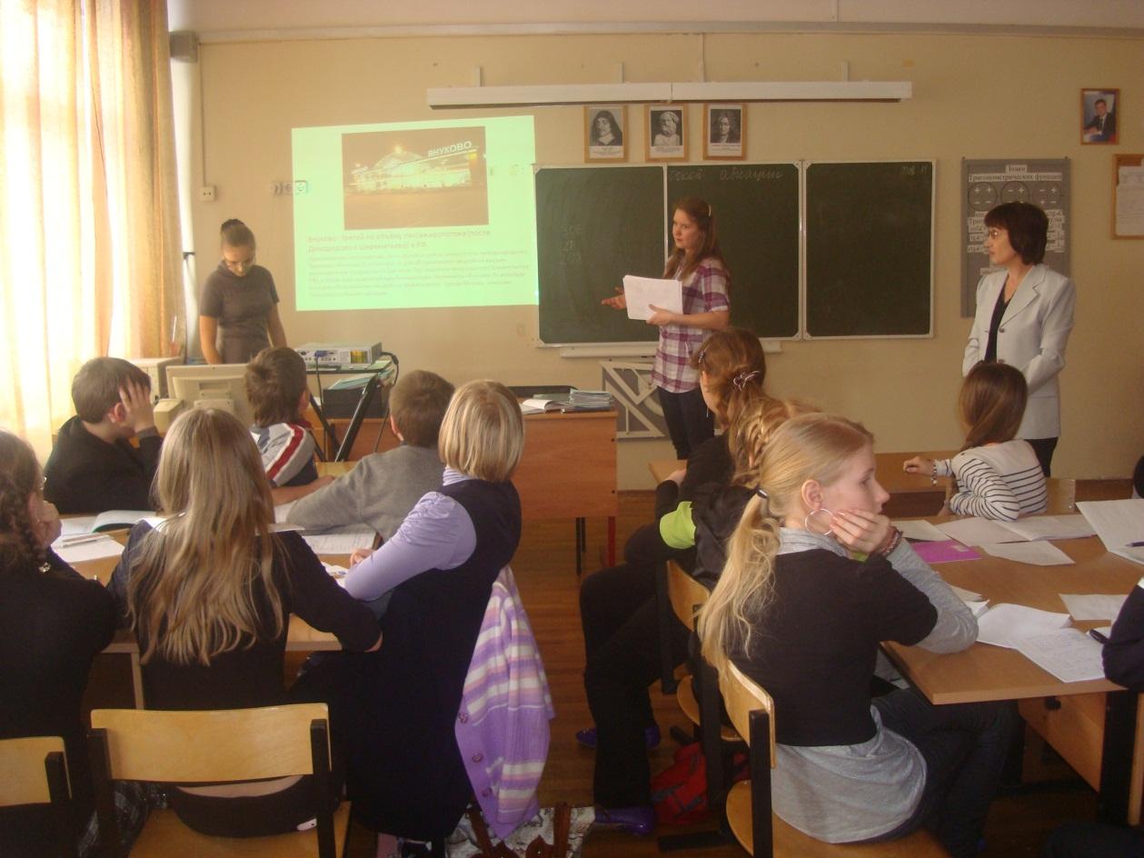 F:\ELENA O\фото\11 класс Маришкин\дни математики\Чекова Л.В\DSC03638.JPG