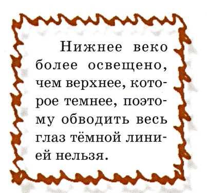 hello_html_m4e66dd14.jpg