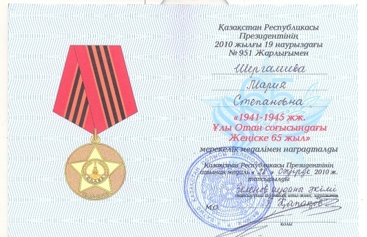 C:\Documents and Settings\Admin\Мои документы\Шергалиева М.С\vbvbv2 011.bmp