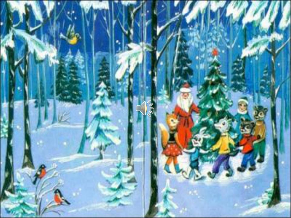 Новый год хоровод открытка, картинки для