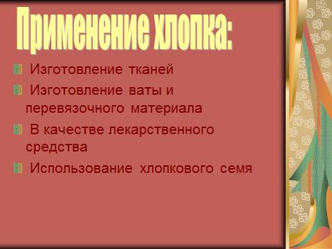hello_html_107e7c0b.png