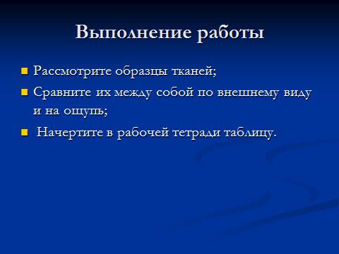 hello_html_4b2b860d.png