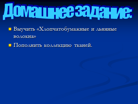 hello_html_m5d71868a.png