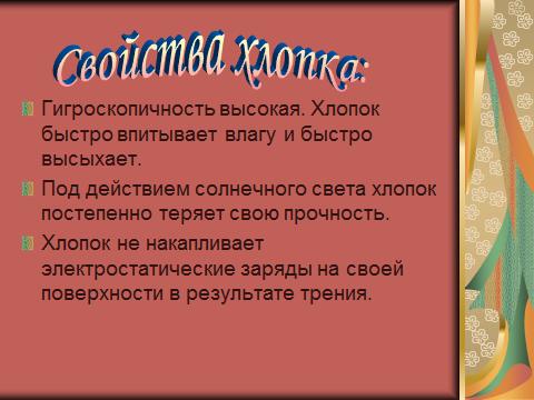 hello_html_m74a49edb.png