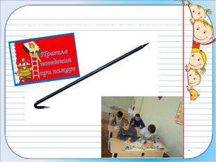 На уроках русского языка проведены диктанты 13.10.2015