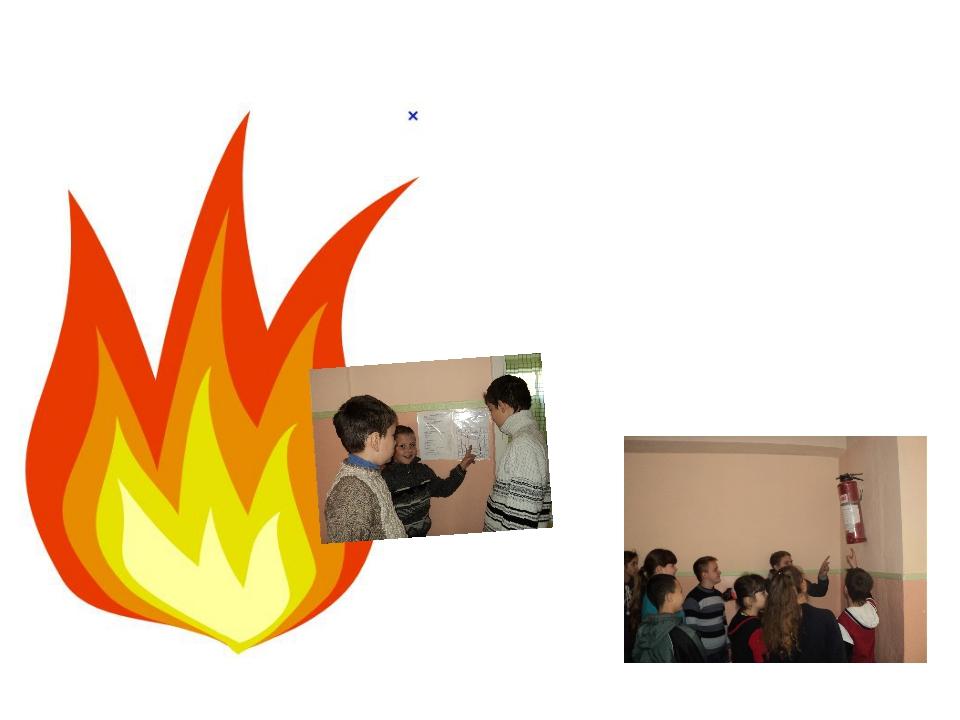 С ребятами провели экскурсию по школе, где познакомились с пожарной сигнализа...