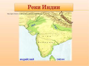 http://geo.historic.ru/geographic-atlas/pic/map082.jpg