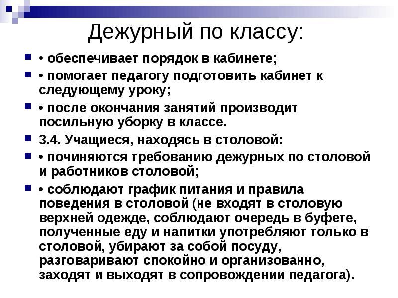http://fs.nashaucheba.ru/tw_files2/urls_3/1215/d-1214178/img18.jpg