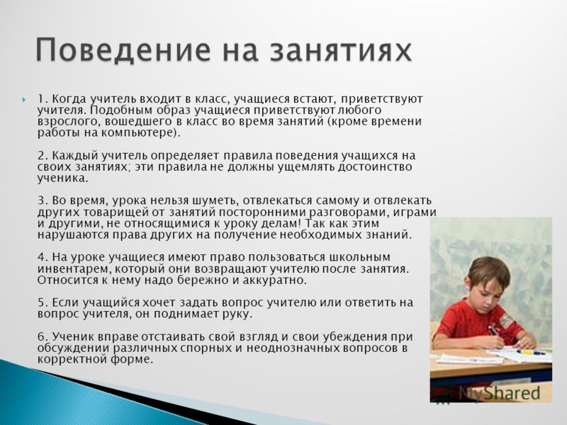 http://images.myshared.ru/5/370992/slide_4.jpg