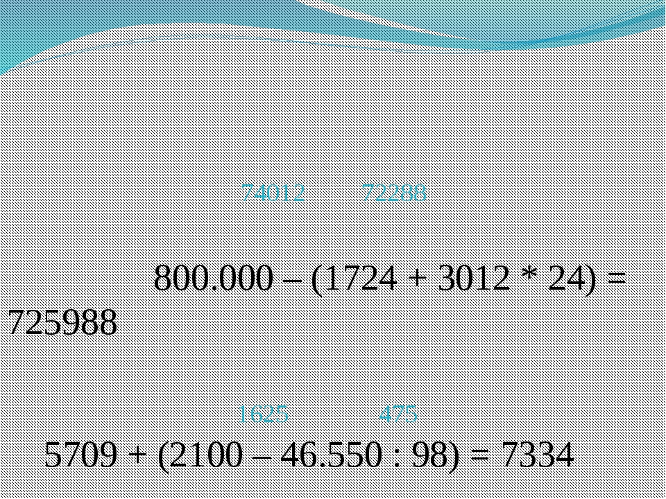 74012 72288 800.000 – (1724 + 3012 * 24) = 725988 1625 475 5709 + (2100 – 46...