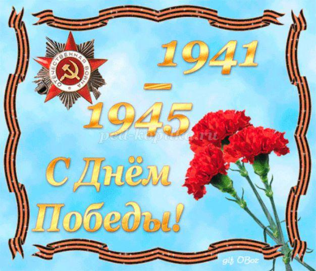 http://ped-kopilka.ru/upload/blogs/1_95edaaab815230b33a41e3a38746230c.jpg.jpg